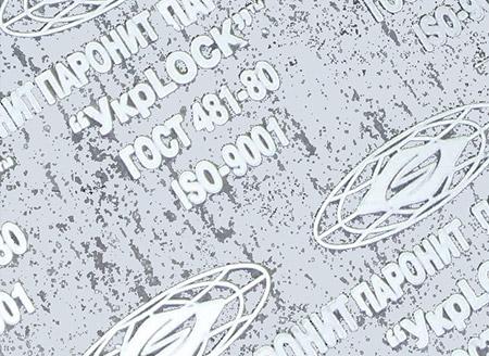 Пароніт (UkrLOCK® ER9) «Електроніт»