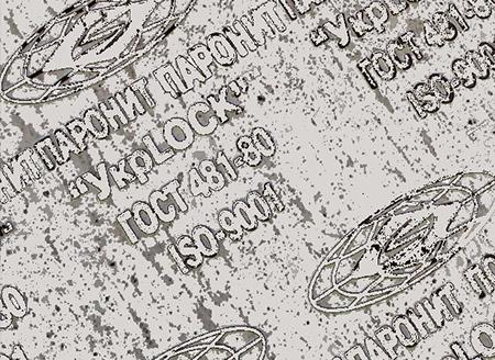 Пароніт ПА (графітований) ГОСТ 481-80 (UkrLOCK® RGG)
